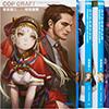 コップクラフト 1〜最新巻セット