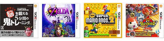 Nintendo DSの主な買取作品