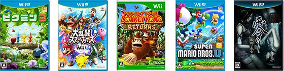 Wii/Wii Uの主な買取作品