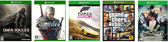 Xboxの主な買取作品