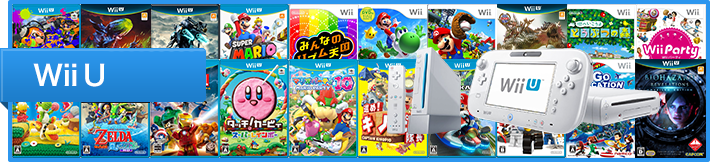 Wii/Wii U