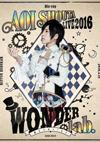 蒼井翔太 LIVE 2016 WONDER lab. 〜僕たちのsign〜