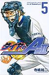 ダイヤのA act2 1〜最新巻セット