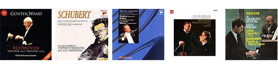 クラシックCDの主な買取作品